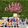 Bài hát Star - Kang Min Hyuk