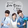 Bài hát In My Eyes (두눈에.두볼에.가슴에) - Kim Yeon Ji