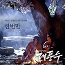 The Great Seer OST OST Part.3 - Kyu Hyun