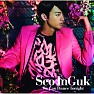 We Can Dance Tonight (Japanese) - Seo In Guk