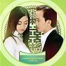 Bài hát Đường Tình Đôi Ngã - Thúy Vy  ft.  Lương Mạnh Hùng