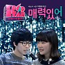 Bài hát You Are Attractive - Akdong Musician