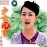少女心事/ Tâm Sự Thiếu Nữ - Trác Y Đình