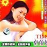 春语/ Xuân Ngữ - Trác Y Đình