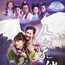 Bài hát 千年泪/ Lệ Ngàn Năm - Various Artists