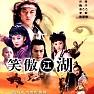 笑傲江湖/ Tiếu Ngạo Giang Hồ (CD2) - Various Artists