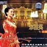 宋祖英20年金曲/ Ca Khúc Vàng 20 Năm Của Tống Tổ Anh (CD2) - Tống Tổ Anh