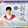 Bài hát 中国的月亮/ Ánh Trăng Của Trung Quốc - Bành Lệ Viên