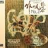 Bài hát 亲爱的小孩(男声独唱)/ Dear Child(Male Solo) - Various Artists
