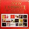 Bài hát 庆典古乐《中华鼓宴》/ Nhạc Chúc Mừng Cổ (Trung Hoa Cổ Yến) - Various Artists