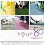 Bài hát 英雄(曲佑良)/ Anh Hùng - Various Artists