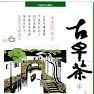 Bài hát 万水千山总是情/ Trăm Núi Ngàn Nước Vẫn Là Tình - Various Artists