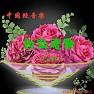 中国轻音乐-经典情歌/ Nhạc Nhẹ Trung Quốc - Tình Ca Kinh Điển (CD2) - Various Artists
