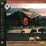 Bài hát 走进西藏/ Đi Vào Tây Tạng - Various Artists