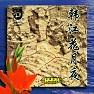 韩江花月夜/ Đêm Hoa Trăng Ở Sông Hàn (CD1) - Various Artists