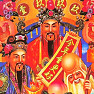 Bài hát 财神到(林子祥)/ Thần Tài Đến - Lâm Tử Tường