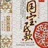 国宝民歌/ Dân Ca Bảo Vật Quốc Gia (CD2) - Various Artists