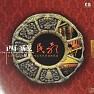 西藏民歌/ Dân Ca Tây Tạng - Various Artists
