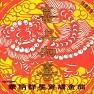 Bài hát 恭喜恭喜(钟镇涛+林志颖)/ Chúc Mừng Chúc Mừng - Chung Trấn Đào, Lâm Chí Dĩnh