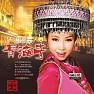 青海青/ Thanh Hải Xanh (CD1) - Lưu Tử Linh