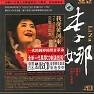 我从黄河来 交响演唱会/ Em Từ Hoàng Hà Đến, Live Show Giao Hưởng (CD1) - Lý Na