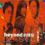 Bài hát 海阔天空/ Trời Cao Biển Rộng - Beyond