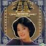 黄金巨星/ Ngôi Sao Lớn Hoàng Kim (CD1) - Đặng Lệ Quân