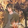 2004秋季恋歌 第一千个昼夜/ 2004 Tình Ca Mùa Thu, Đêm Thứ 1000 - Du Hồng Minh
