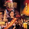 台湾国语/ Quốc Ngữ Đài Loan - Lâm Tuệ Bình