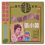 南方金点系列--柔情名曲/ Series Nam Phương Kim Điểm - Danh Khúc Trữ Tình (CD2) - Hàn Bảo Nghi