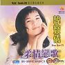 柔情恋曲经典/ Kinh Điển Nhạc Trữ Tình (CD2) -  Hàn Bảo Nghi