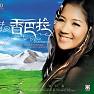 Bài hát 浪拉山情/ Tình Núi Lãng Lai - Mễ Tuyến