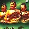 清静甘露/ Thanh Tịnh Cam Lộ (CD10) - Various Artists