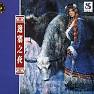 中华国粹第二集-边寨之夜(笙协专辑)/ Đêm Ở Biên Giới - Various Artists