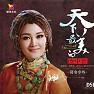 天下最美的女中音/ Giọng Nữ Trung Đẹp Nhất Thiên Hạ - Jiangyang Zhuoma
