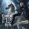 十二新作 / Opus 12 - Châu Kiệt Luân