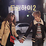 Dream High 2 OST Part.7 - Ji Yeon ft. JB