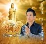 Bài hát Về Dưới Phật Đài - Đan Phương