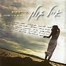 Zer Kisufim. Osef Shirei Ahava (CD1) - Eyal Golan