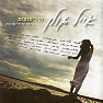 Zer Kisufim. Osef Shirei Ahava (CD2) - Eyal Golan
