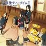 Bài hát 天使にふれたよ! (Tenshi ni Furetayo!) - Houkago Teatime