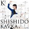 Bài hát Don't Be Love - Shishido Kavka