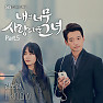 My Lovely Girl OST Part.5 - Kim Bo Kyung,