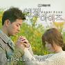 Bài hát Three Things I Have Left - Baek Ah Yeon