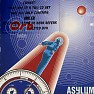 DJ Asylum (Single) - The Orb