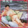Bài hát 水上人/ Thủy Thượng Nhân - Đặng Lệ Quân
