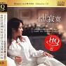 Bài hát 错错错(六哲/陈娟儿)/ Sai Sai Sai - Various Artists
