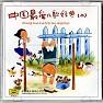 中国最爱儿歌经典(二)/ Nhạc Kinh Điển Thiếu Nhi Trung Quốc - Various Artists