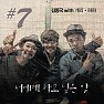 Bài hát Words I Want To Say To You - Kim Jong Kook ft. Haha ft. Gary