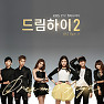 Dream High 2 OST Part.1 - Park Jin Young